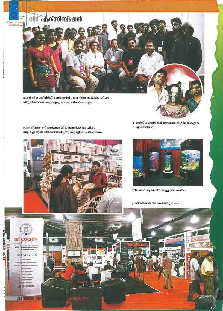 IIA Cochin Exhibition